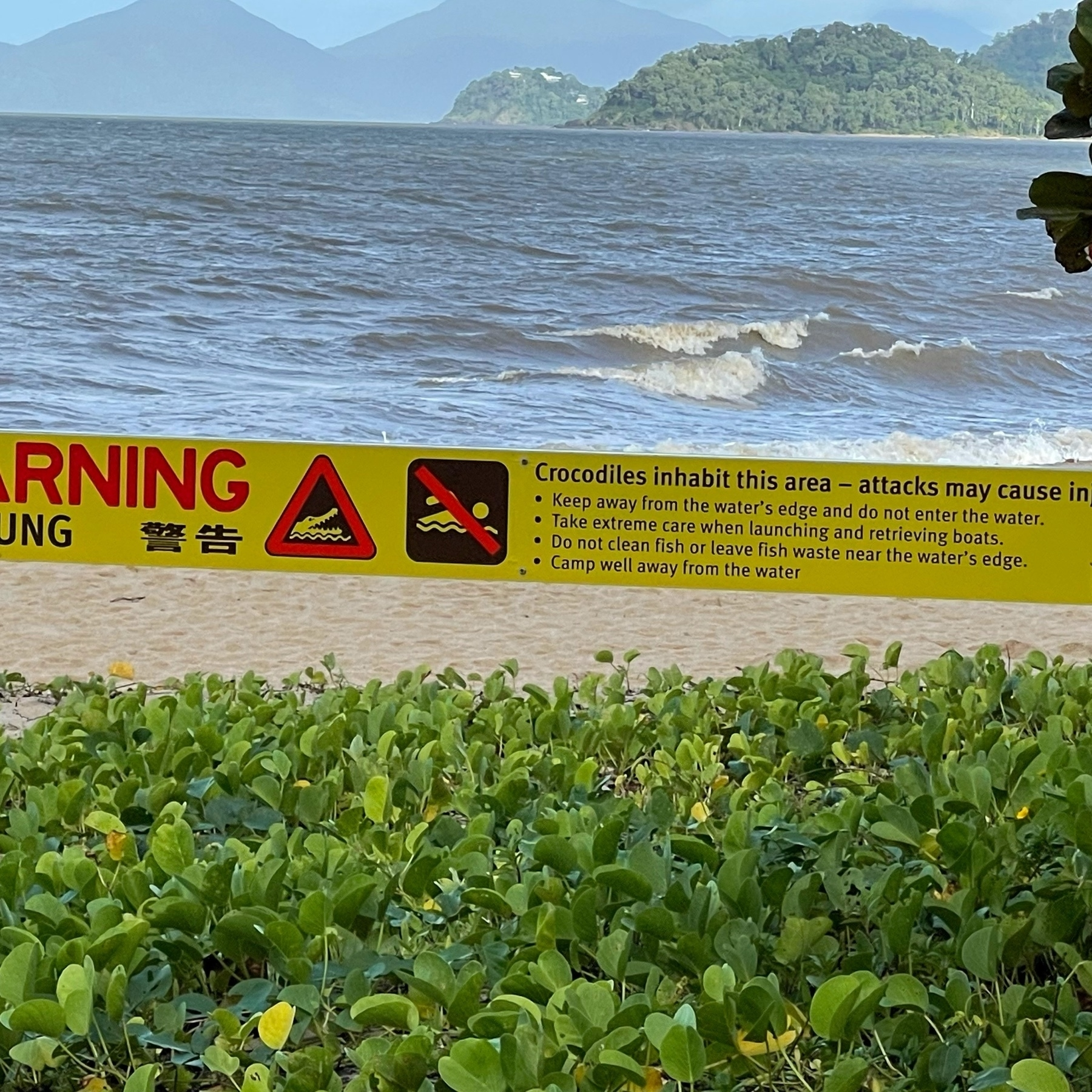 warning sign alerting to the presence of crocodiles